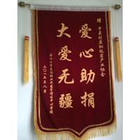 2015年丹江口市大溝林業開發管理中心學校授予